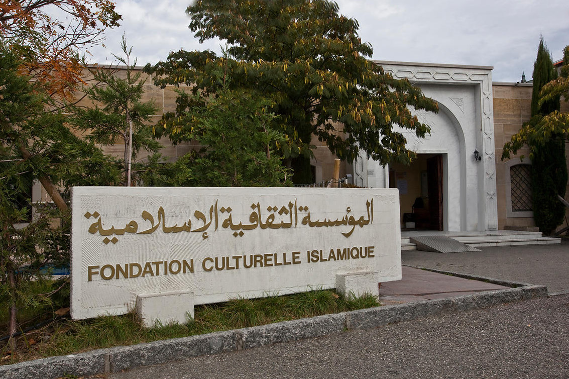 Fondation Culturelle Islamique de Genève.