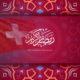 Les Musulmans de Suisse entament mardi le jeûne du mois de Ramadan